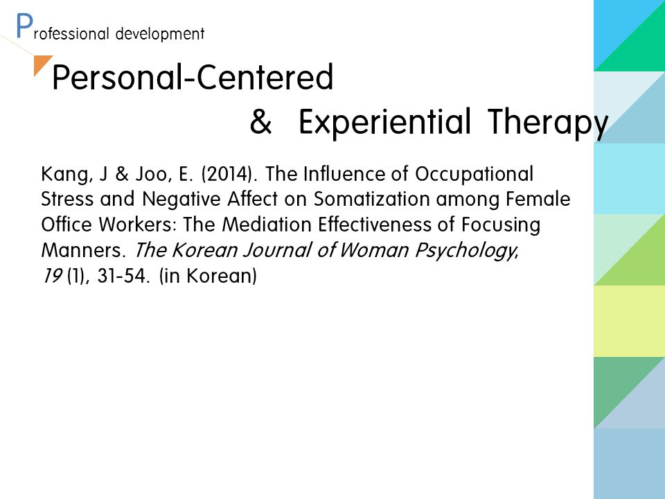 P rofessional development Personal-Centered & Experiential Therapy Kang, J & Joo, E.