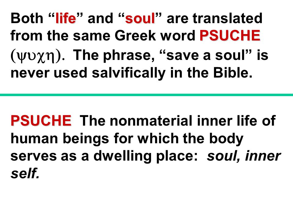 lifesoul PSUCHE Both life and soul are translated from the same Greek word PSUCHE  The phrase, save a soul is never used salvifically in the Bible.