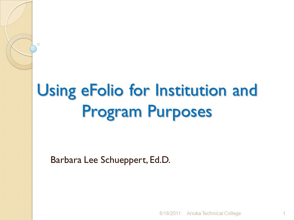What is eFolio.