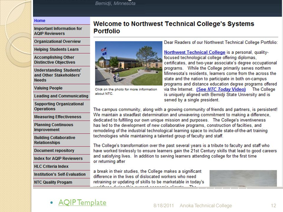 AQIP Systems Portfolio 8/18/2011Anoka Technical College12 AQIP Template