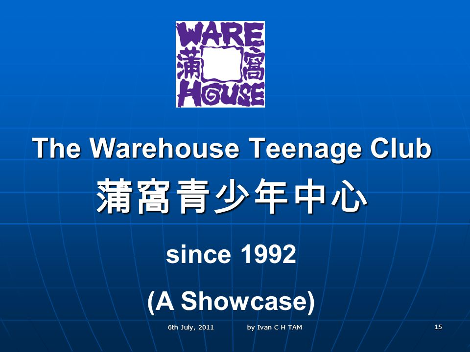 15 The Warehouse Teenage Club 蒲窩青少年中心 since 1992 (A Showcase) 6th July, 2011 by Ivan C H TAM