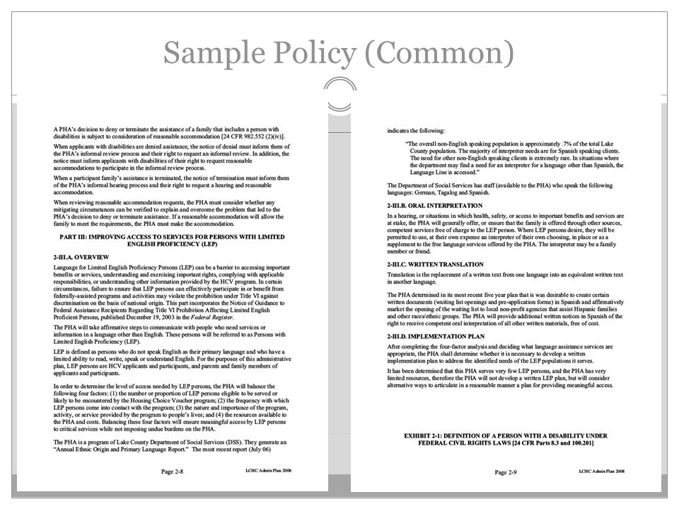 Sample Policy (Common)