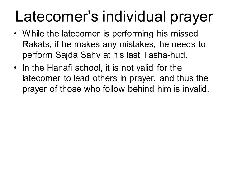 While the latecomer is performing his missed Rakats, if he makes any mistakes, he needs to perform Sajda Sahv at his last Tasha-hud. In the Hanafi sch