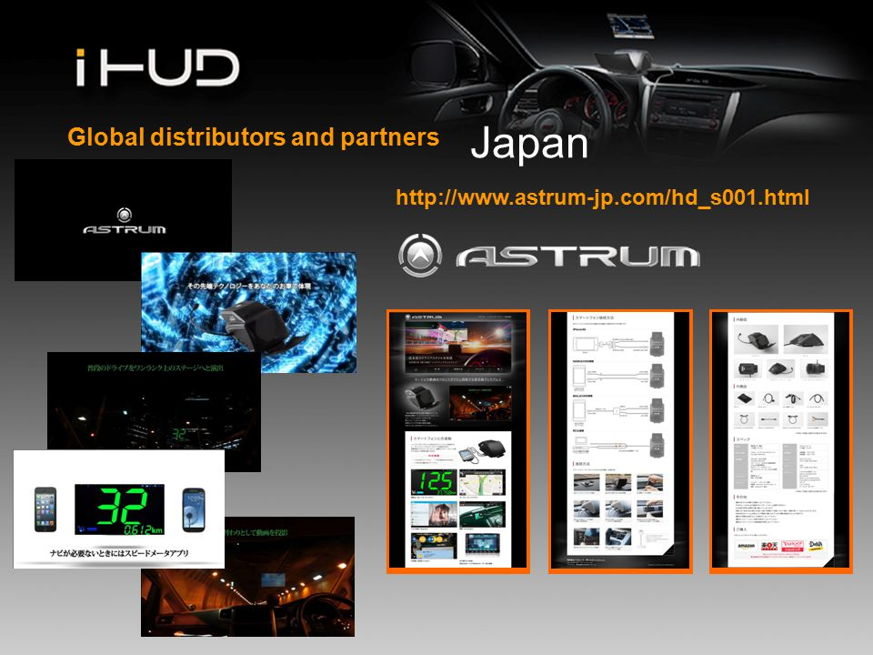 www.company.com http://www.astrum-jp.com/hd_s001.html Japan Global distributors and partners