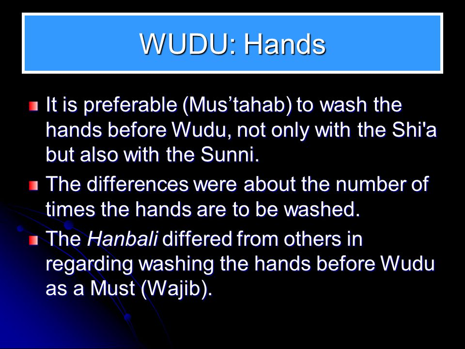 WUDU: Covered Feet The Shi'a: prohibit wiping over the dorsal part of the covered feet, whether covered with socks of any kind, or light shoes. The Sh