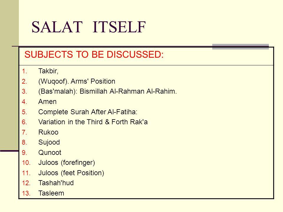 Athan الأذان Shi a, Hanafi, Maaliki, and Shafi i say Athan is a Sunnahسنه, near Wajib (a Must).