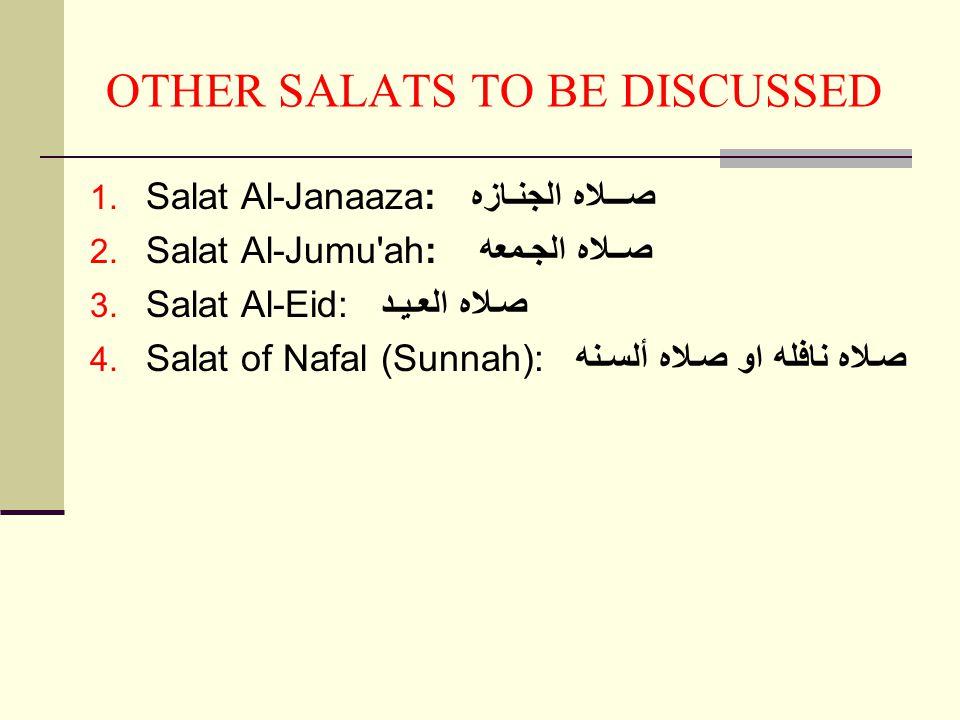 SALAT: Tasleem: التـسـلـيـم SALAT: Tasleem: التـسـلـيـم Shi a follow the version of Tasleem as taught by Ahlul Bayt quoting the Prophet (pbuh).