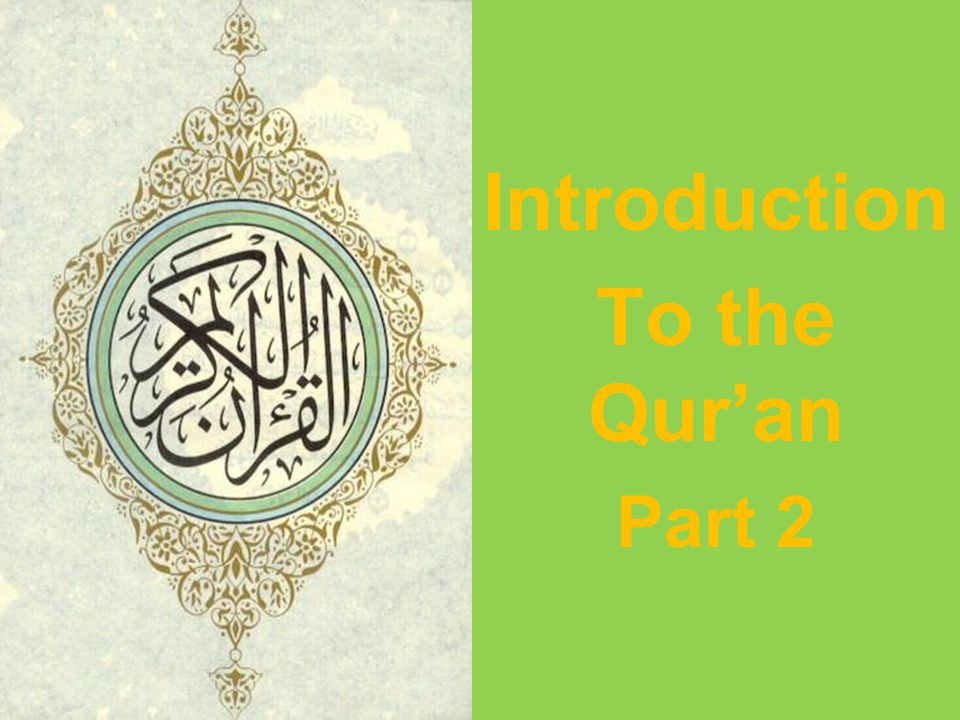 Compilation of the Qur'an
