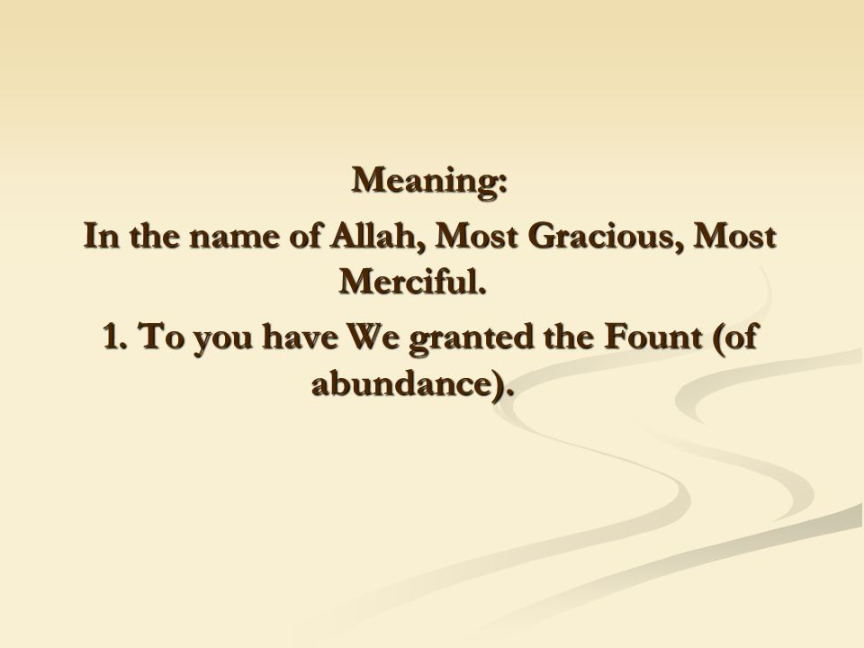 Meaning: In the name of Allah, Most Gracious, Most Merciful.