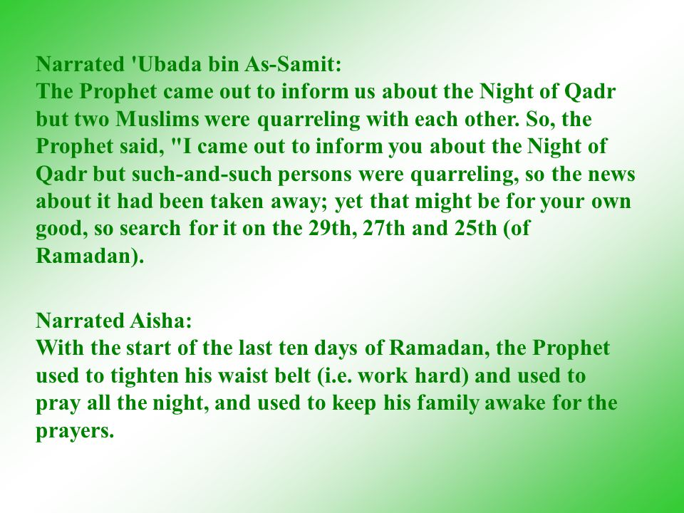 Narrated Ubada bin As-Samit: The Prophet came out to inform us about the Night of Qadr but two Muslims were quarreling with each other.