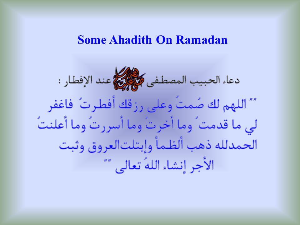 Some Ahadith On Ramadan