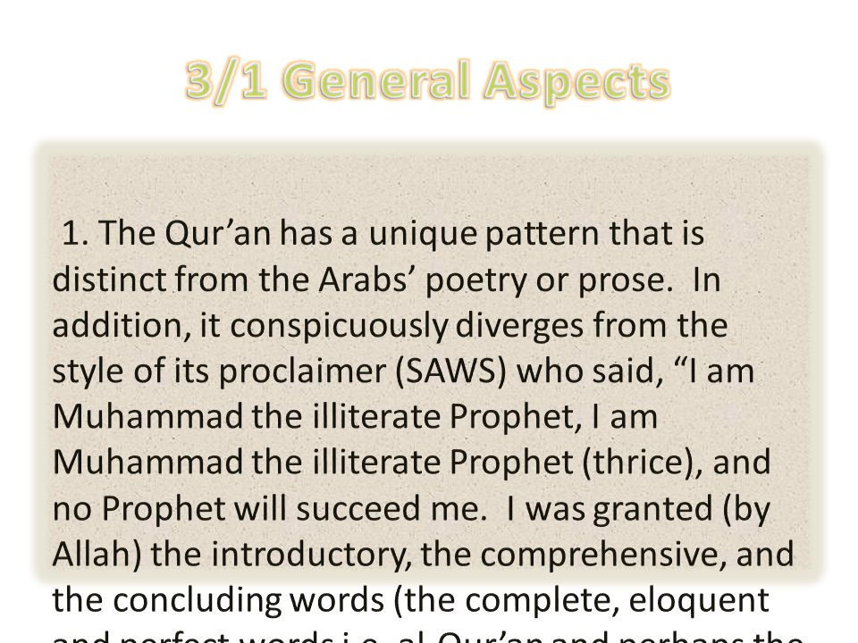 2.Consider the result of changing the form of speech in any ayah or Qur'anic phrase.