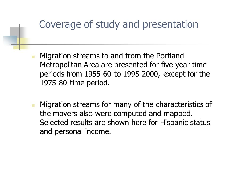 Conclusions Have tools available to easily extract migration stream data from the 1990 and 2000 census Plan to expand paper into a monograph Understanding the meaning and significance of the data is more difficult than extracting the data.