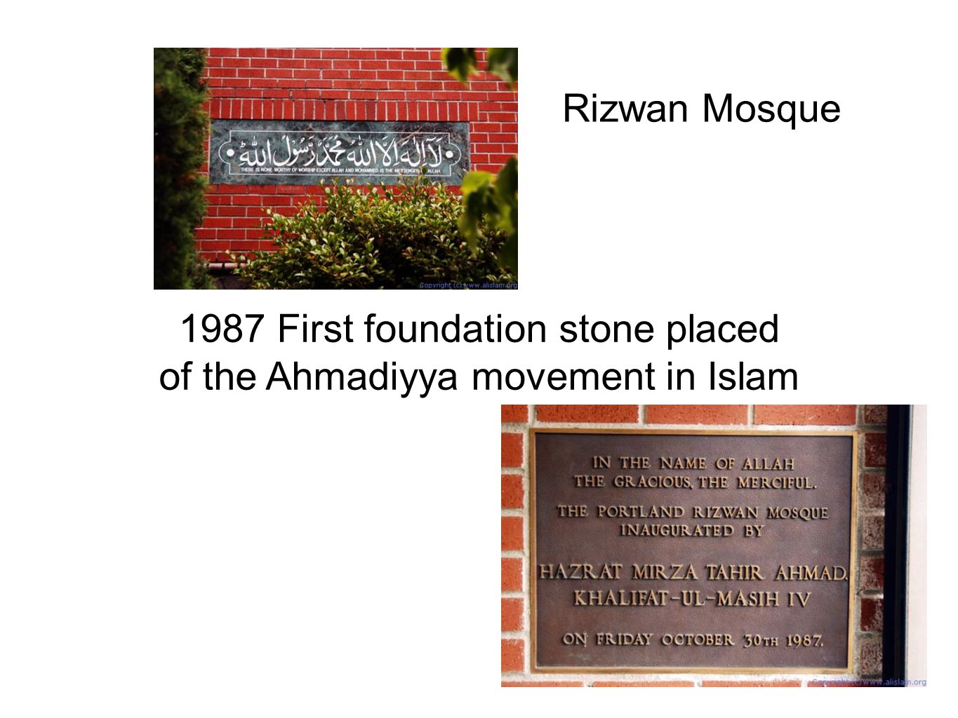 Rizwan Mosque 1987 First foundation stone placed of the Ahmadiyya movement in Islam