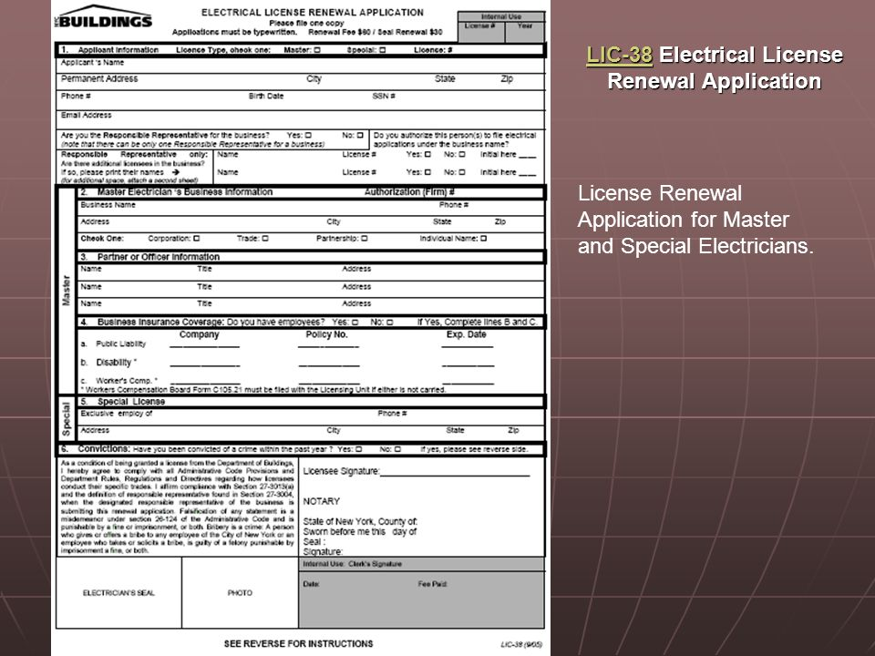 License Renewal Application for Master and Special Electricians.