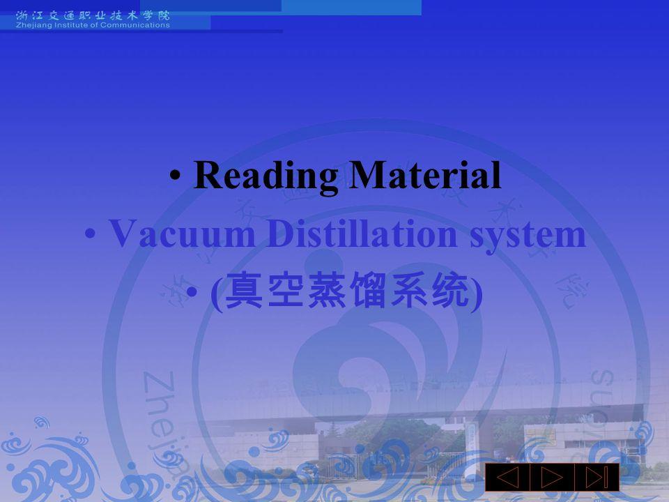 Reading Material Vacuum Distillation system ( 真空蒸馏系统 )