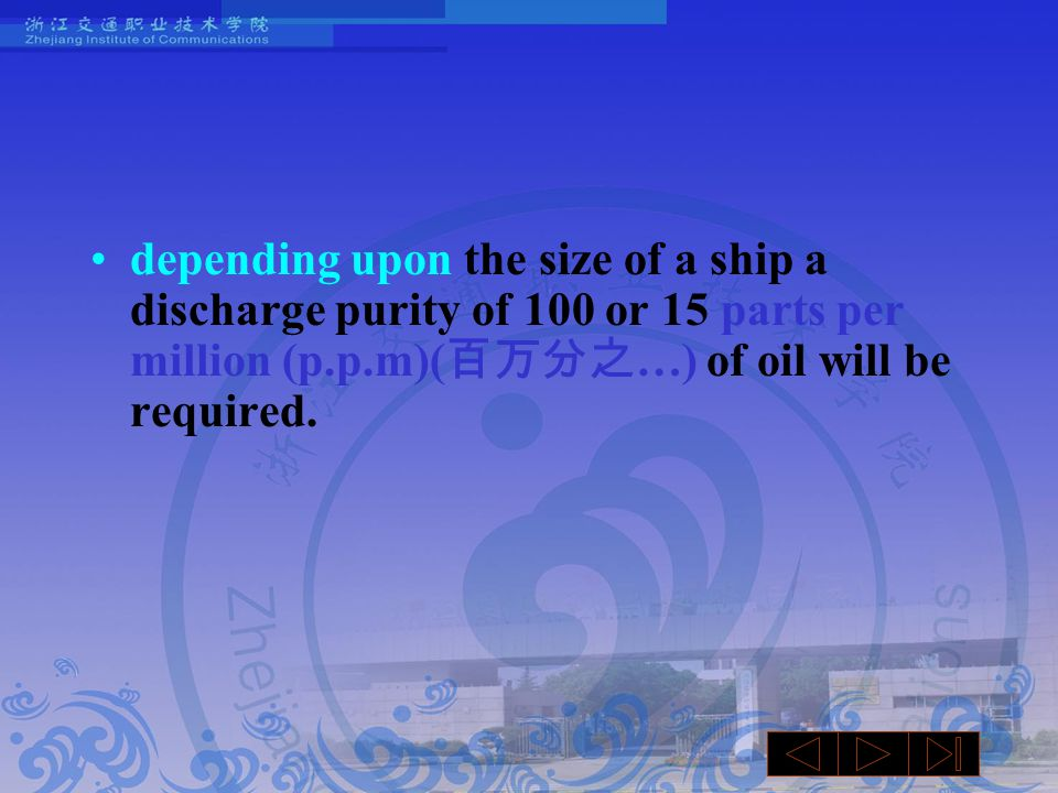 depending upon the size of a ship a discharge purity of 100 or 15 parts per million (p.p.m)( 百万分之 …) of oil will be required.
