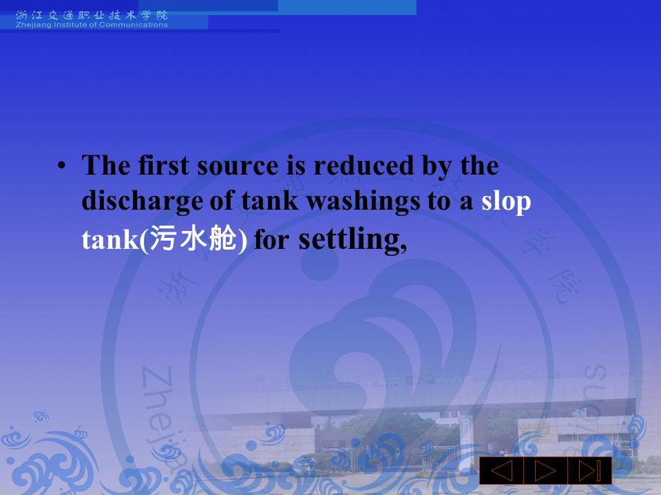 The first source is reduced by the discharge of tank washings to a slop tank( 污水舱 ) for settling,