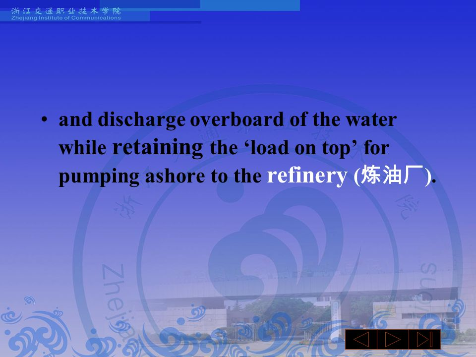 and discharge overboard of the water while retaining the 'load on top' for pumping ashore to the refinery ( 炼油厂 ).