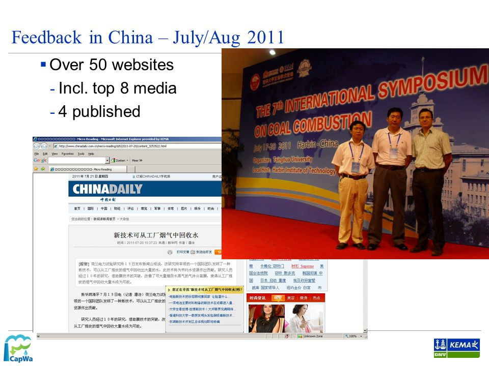 Feedback in China – July/Aug 2011  Over 50 websites - Incl. top 8 media - 4 published