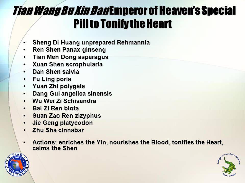 Tian Wang Bu Xin Dan Emperor of Heaven's Special Pill to Tonify the Heart Tian Wang Bu Xin Dan Emperor of Heaven's Special Pill to Tonify the Heart Sh