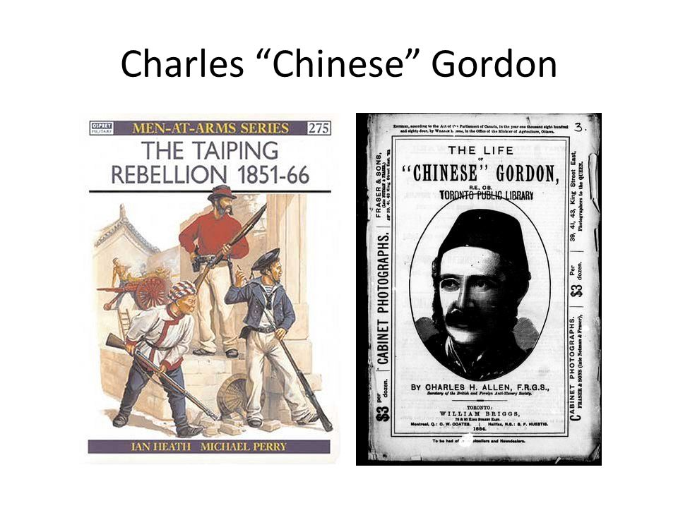 Charles Chinese Gordon