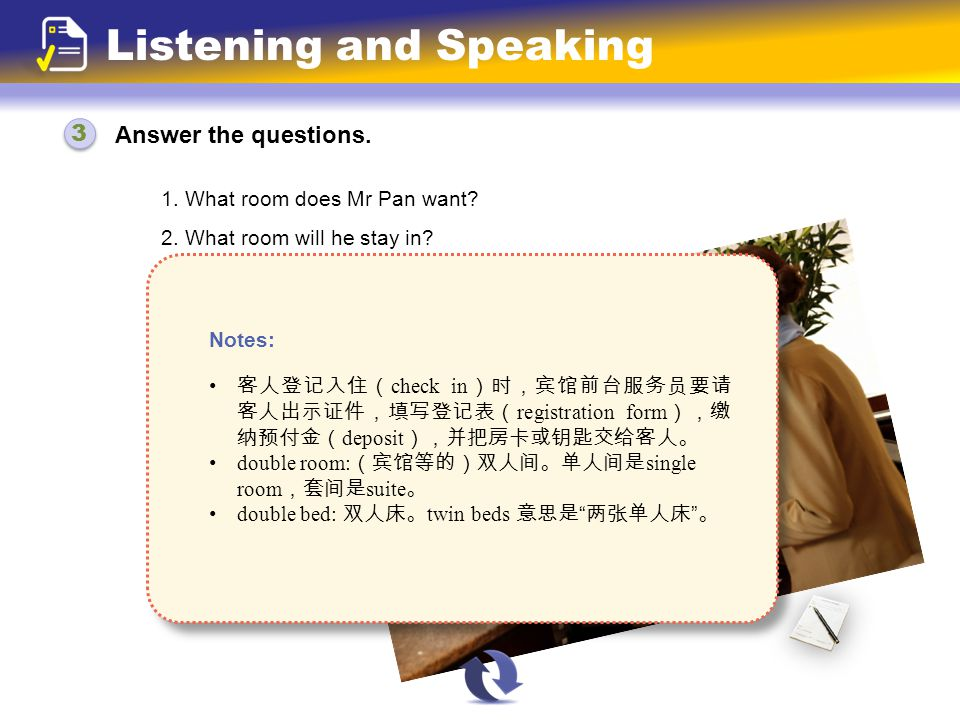 Complete the sentences.Listening and Speaking fill in twin beds charge 1.