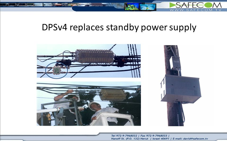 DPSv4 replaces standby power supply