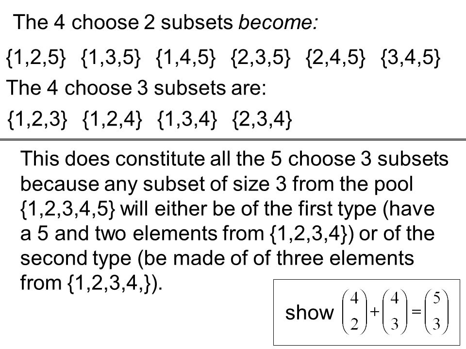 because any subset of size 3 from the pool {1,2,3,4,5} will either be of the first type (have a 5 and two elements from {1,2,3,4}) or of the second ty