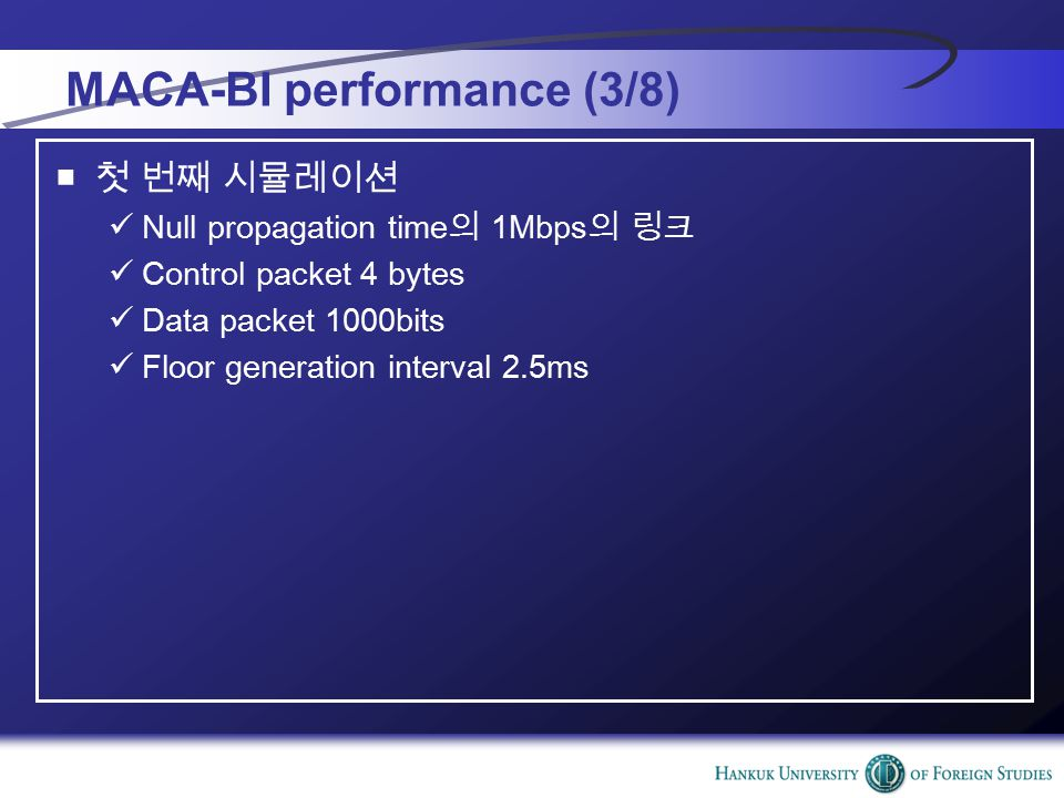 MACA-BI performance (3/8) ■ 첫 번째 시뮬레이션 Null propagation time 의 1Mbps 의 링크 Control packet 4 bytes Data packet 1000bits Floor generation interval 2.5ms
