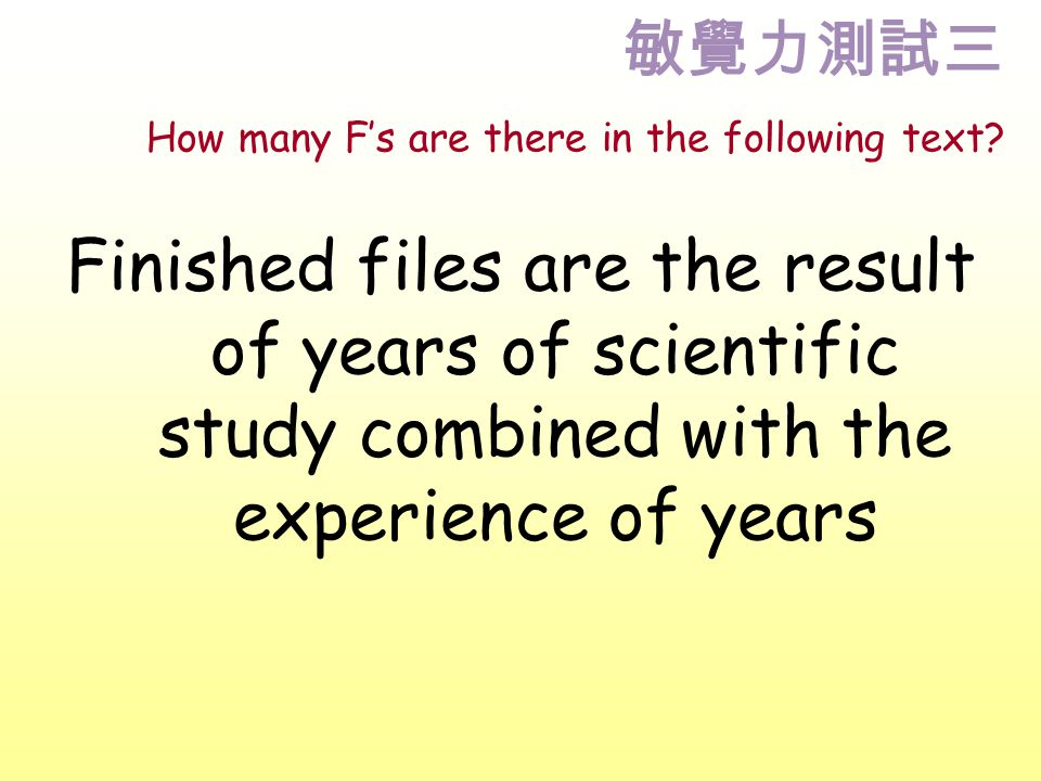 Research reveals that...