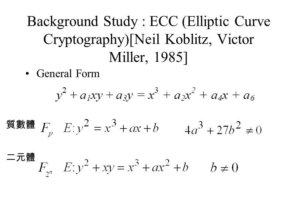 質數體加法規則 O: Point at infinity P+O=O+P=P