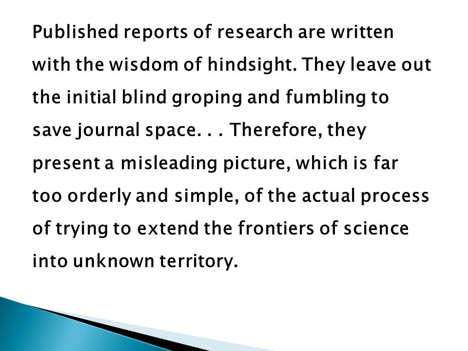 Published reports of research are written with the wisdom of hindsight.