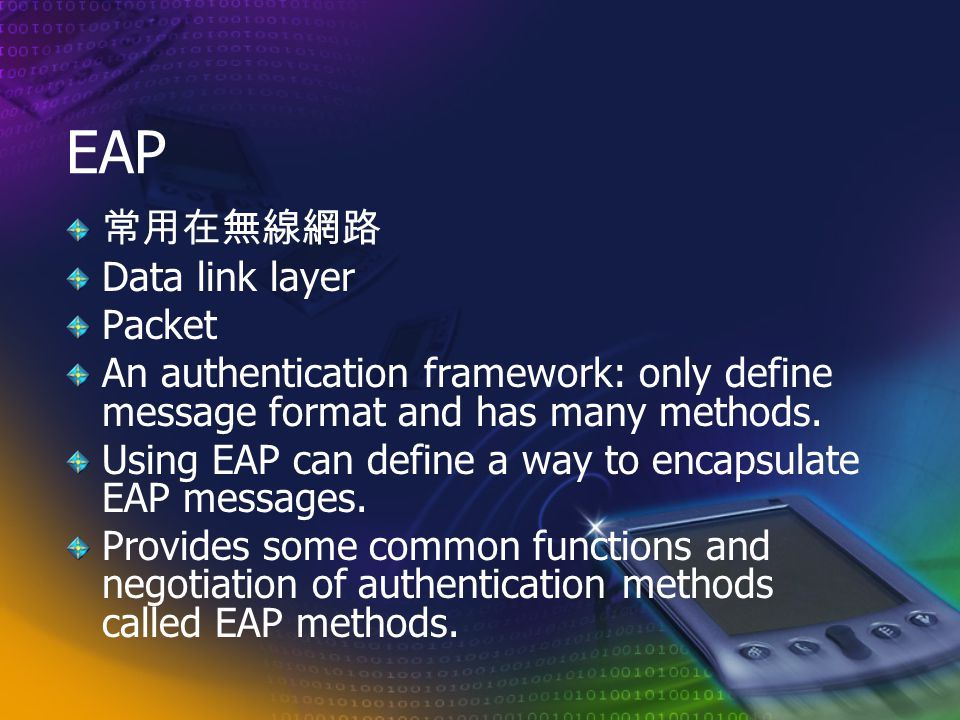 EAP 常用在無線網路 Data link layer Packet An authentication framework: only define message format and has many methods.