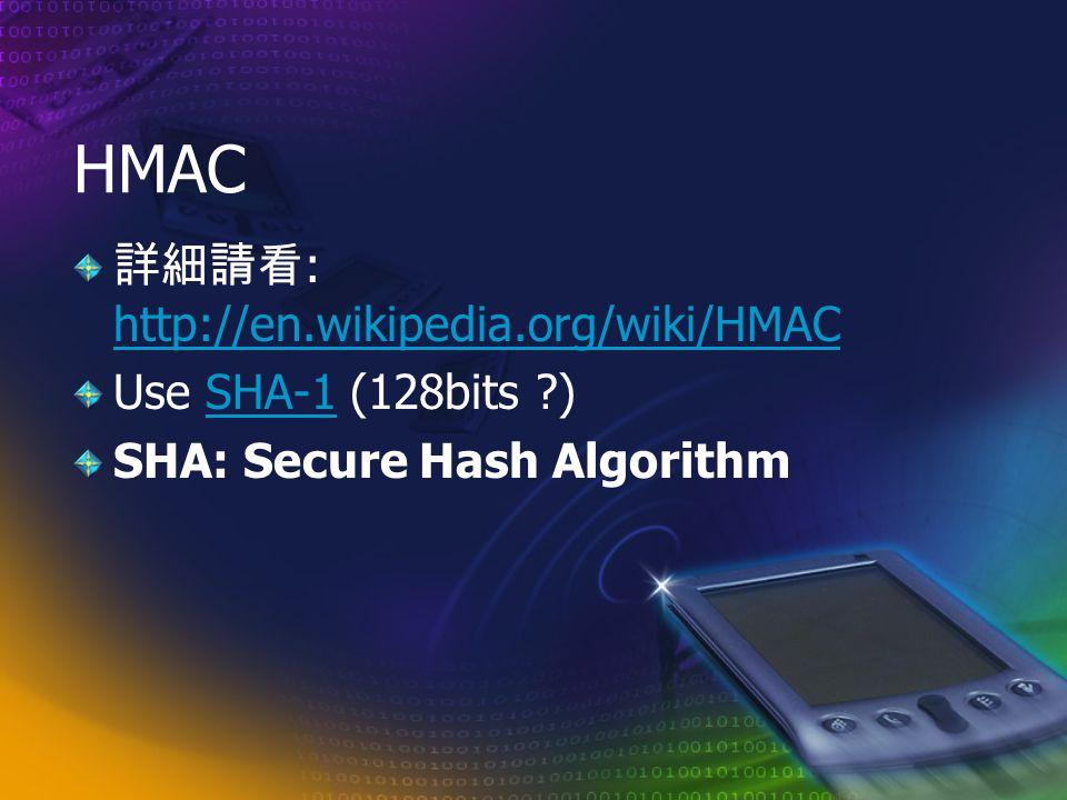 HMAC 詳細請看 : http://en.wikipedia.org/wiki/HMAC http://en.wikipedia.org/wiki/HMAC Use SHA-1 (128bits )SHA-1 SHA: Secure Hash Algorithm
