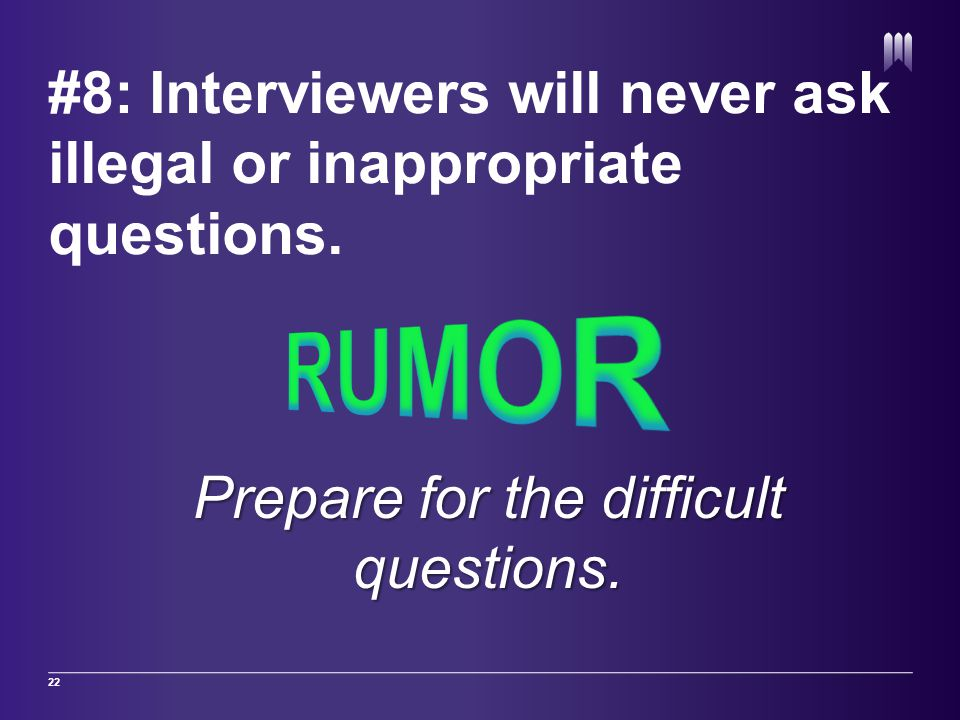 #8: Interviewers will never ask illegal or inappropriate questions.