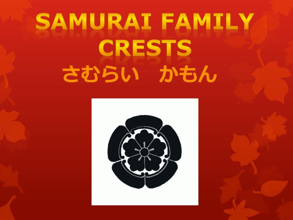 Samurai family crests Kamon さむらい かもん