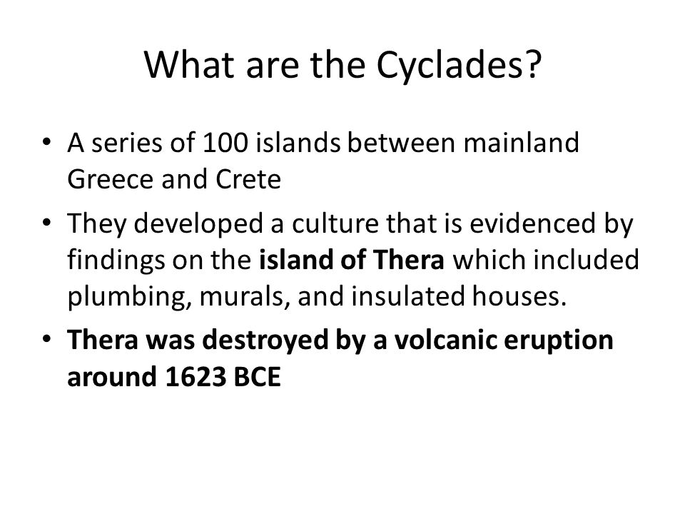What are the Cyclades.