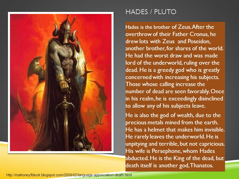 HADES / PLUTO Hades is the brother of Zeus. After the overthrow of their Father Cronus, he drew lots with Zeus and Poseidon, another brother, for shar