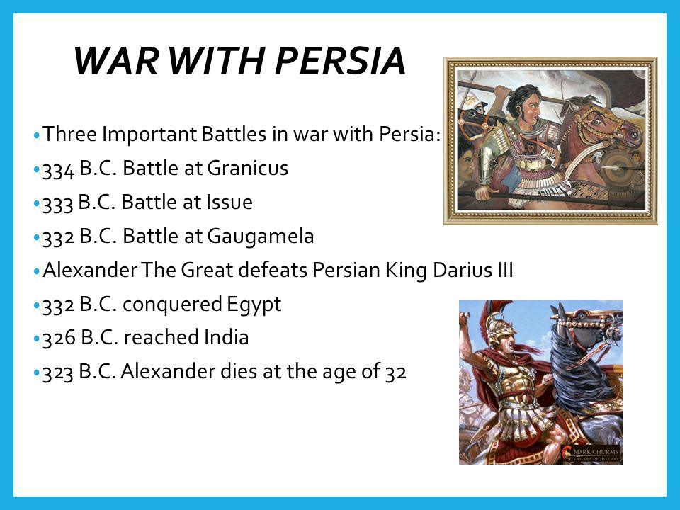 WAR WITH PERSIA Three Important Battles in war with Persia: 334 B.C.