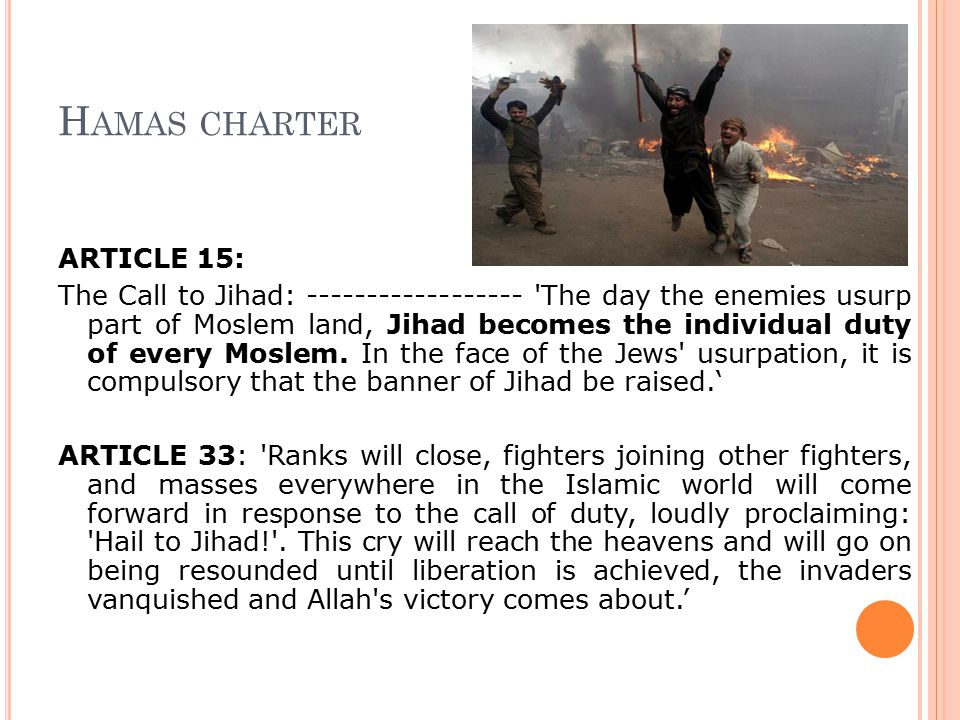 H AMAS CHARTER ARTICLE 15: The Call to Jihad: ------------------ The day the enemies usurp part of Moslem land, Jihad becomes the individual duty of every Moslem.