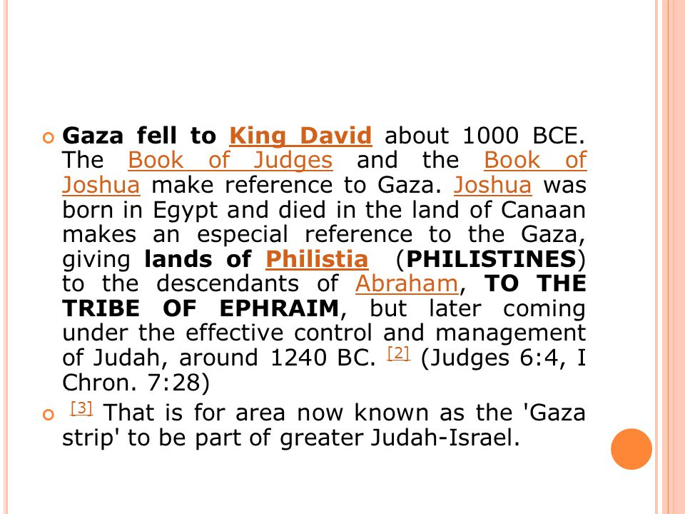 Gaza fell to King David about 1000 BCE.