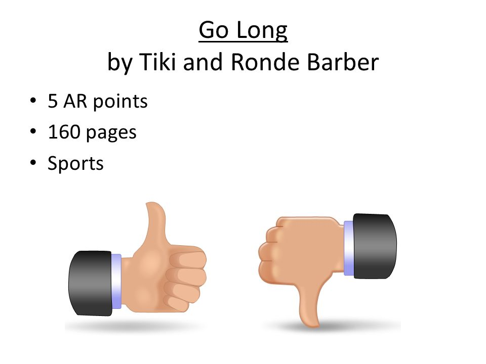 Go Long by Tiki and Ronde Barber 5 AR points 160 pages Sports