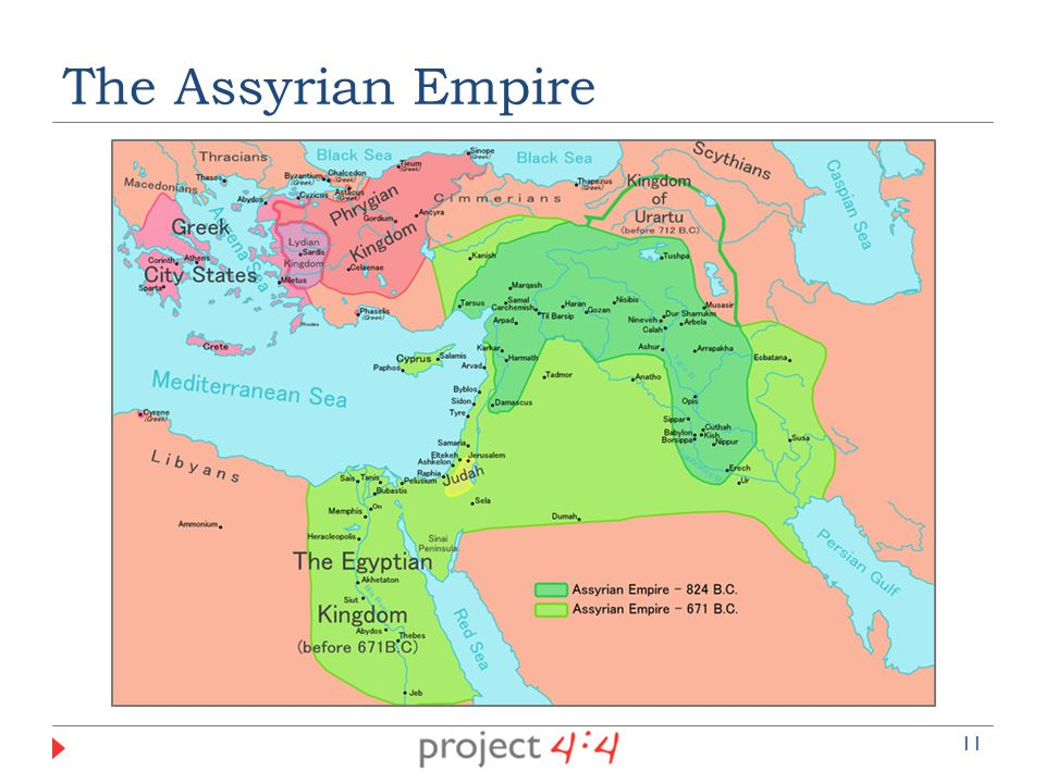 The Assyrian Empire 11