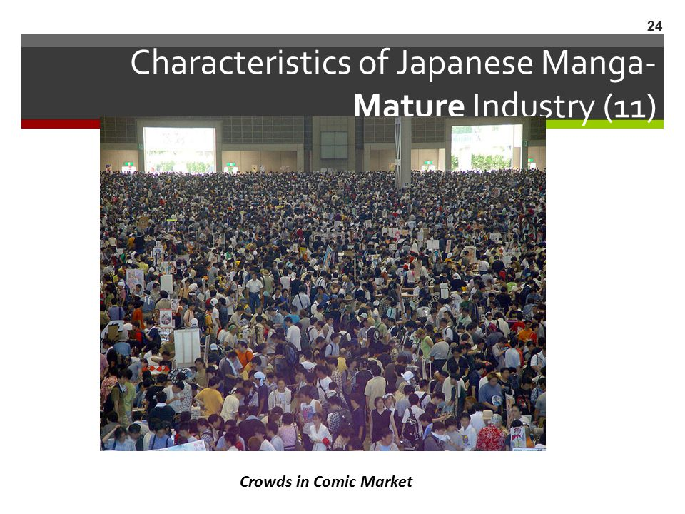 Characteristics of Japanese Manga- Mature Industry (11) Crowds in Comic Market 24