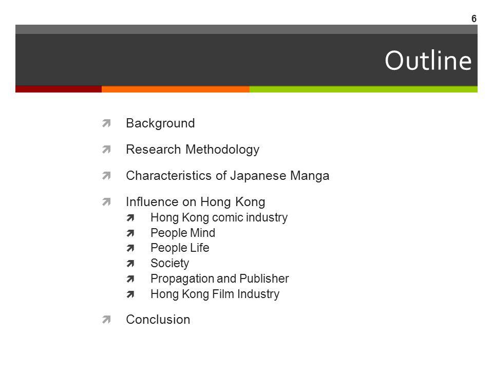  Methodology Sun Bo 孫博 1009609673 IEE/4 7