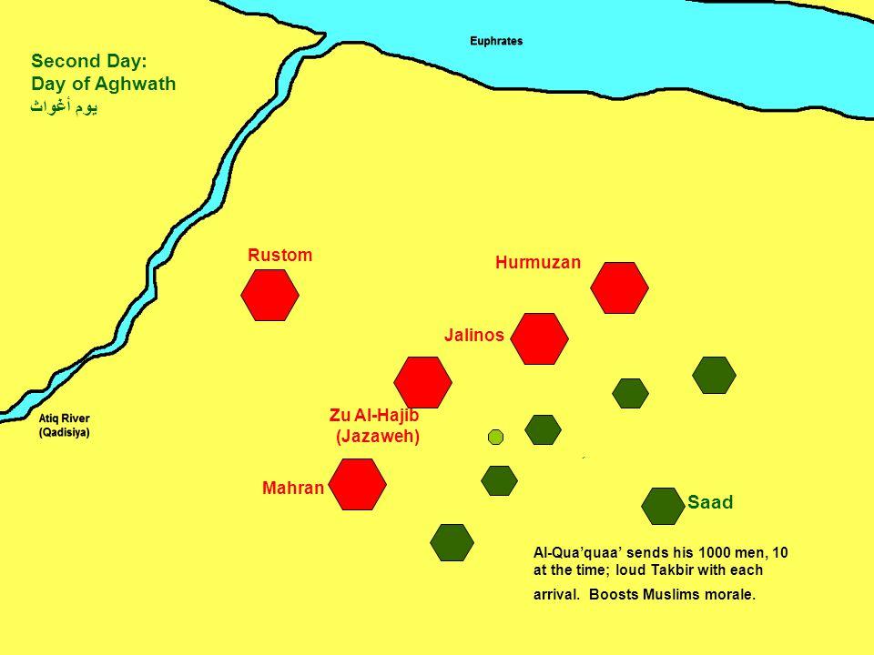 Zu Al-Hajib (Jazaweh) Mahran Jalinos Hurmuzan Rustom Saad Second Day: Day of Aghwath يوم أغواث ِ Al-Qua'quaa' sends his 1000 men, 10 at the time; loud Takbir with each arrival.