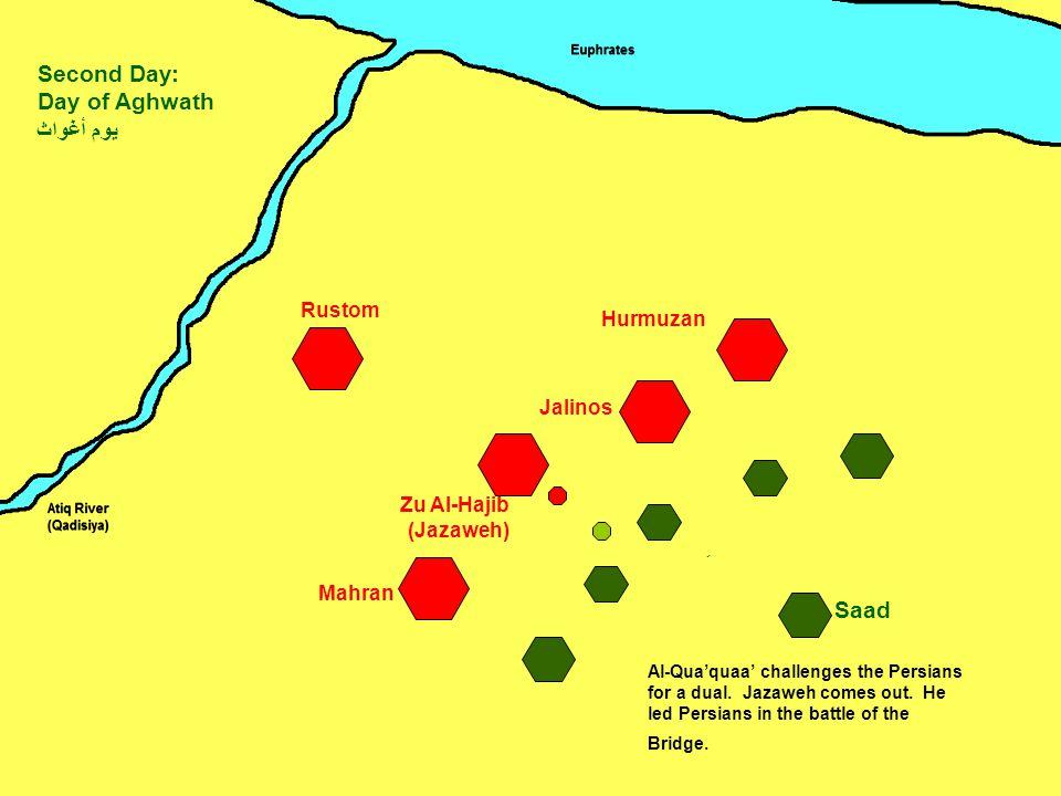Zu Al-Hajib (Jazaweh) Mahran Jalinos Hurmuzan Rustom Saad Second Day: Day of Aghwath يوم أغواث ِ Al-Qua'quaa' challenges the Persians for a dual.