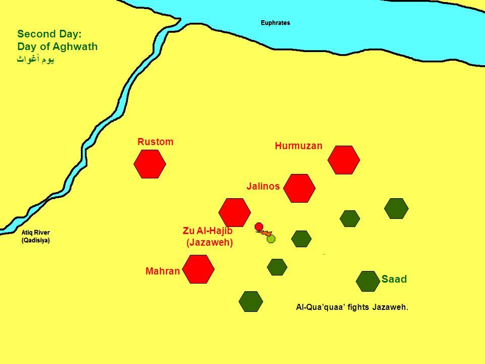 Zu Al-Hajib (Jazaweh) Mahran Jalinos Hurmuzan Rustom Saad Second Day: Day of Aghwath يوم أغواث ِ Al-Qua'quaa' fights Jazaweh.