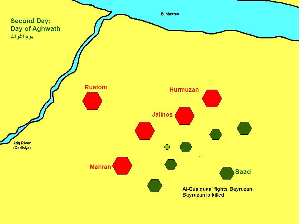 Mahran Jalinos Hurmuzan Rustom Saad Second Day: Day of Aghwath يوم أغواث ِ Al-Qua'quaa' fights Bayruzan.